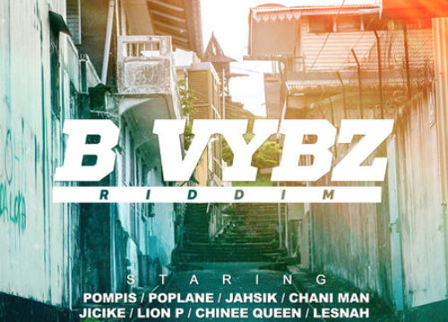POMPIS - F. A .K .E [B Vybz Riddim] sur Caribbean-Music.net.
